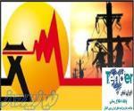 مناقصات توزیع برق استان ایلام