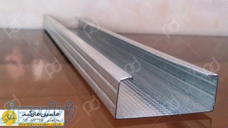 فروش دستگاه رول فرمینگ پروفیل سقف کاذب F47 - 09128878766 دلخوش