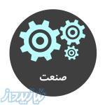 مشارکت در زمینه تولید انواع اختراعات طرح توجیحی