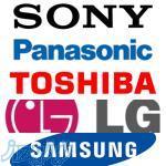 خریدار  تلویزیونهای خراب LED , LCD,PLASMA