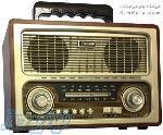 فروش اینترنتی رادیو پرتابل بلوتوث دار ۸۴۵ مکسیدر