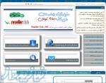سپاهان گستر - طراحی وب