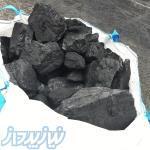 خرید زغال سنگ و معدن زغال سنگ