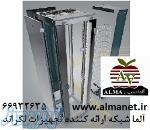 قیمت تجهیزات لگراند 66932635