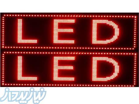 پخش فروش ماژول و قطعات تابلو روان و تلویزیون شهری(فروشگاه جام نور)