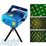 پخش فروش لیزر مینی بارانی(فروشگاه جام نور)لوازم نورپردازی