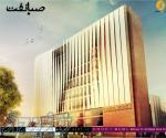 طراحی و بازسازی ساختمان اداری
