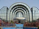 پونک - مجتمع تجاری اداری بوستان
