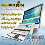 طراحی وبسایت سامانه پیامک تبلیغاتی تیزرتبلیغاتی