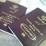 دریافت ویزای ایران (توریستی، تجاری و مولتی)