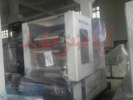 فروش دستگاه تولید نایلون