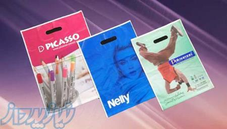 تولید وچاپ و نایلون و نایلکس صدفی -متالایز-پاکت چند لایه-کیسه های فروشگاهی-زیپ کیپ