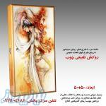 صنایع دستی کردستان