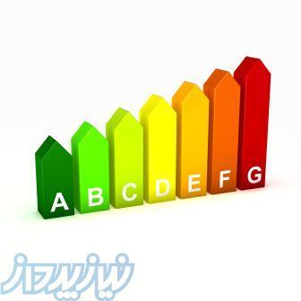 برگزاری دوره آموزشی مدیریت وممیزی انرژی