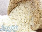 مناقصه خرید برنج ایرانی,مناقصه خط کشی,مناقصه خرید دیزل ژنراتور