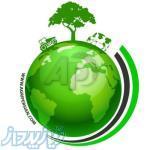 تخصصی ترین سایت آگهی کشاورزی دامپروری و شیلات
