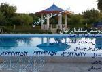 قیمت آلاچیق فلزی،آلاچیق چوبی،آلاچیق سیمانی در کرج تهران چالوس شهریار 02634723593