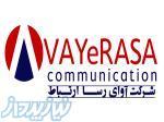 خدمات مراکز تماس و سیستم های VoIP و راه کارهای ارتباطی آوای رسا