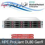 سرور DL80 G9 HPE ProLiant DL80 Gen9 Server