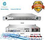 فروش سرور HP DL160 G9 - فروش سرور HP قيمت سرور HP