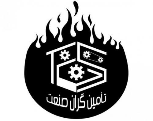 نخ نسوز   پارچه نسوز   ورق نسوز   نوار نسوز   میکا  سیلیکون  - تهران