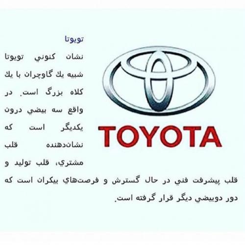 تعمیرگاه تخصصی تویوتا لکسوس  - تهران