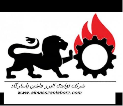 تولید فیلتر هوا  - تهران