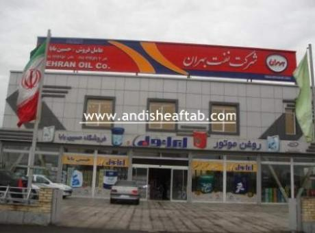 تابلو مغازه تابلو سردر مغازه تابلو سازی کامپوزیت  - تهران