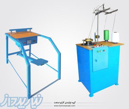 طرح ویژه کارآفرینی برای معلولین عزیز جامعه با سرمایه اندک-دستگاه تولید اسکاچ