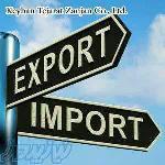 خدمات گمرکی و بازرگانی کیهان تجارت زنجان