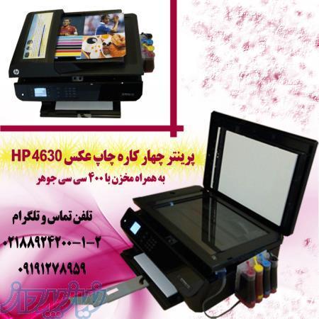 پرینتر چهار کاره چاپ عکس HP 4630