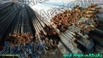 فروش فولاد، بورس انواع فولاد، فولاد سمانتاسیون، فروش فولاد CK45 و...