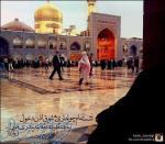 رزرو مستقیم هتل اپارتمان سلام مشهد با تخفیف ویژه