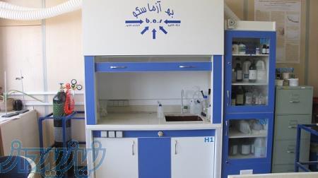 تجهیزات آزمایشگاهی به آزما سکو سامان