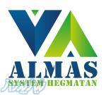 الماس سیستم هگمتان - اینترنت پرسرعت در استان همدان