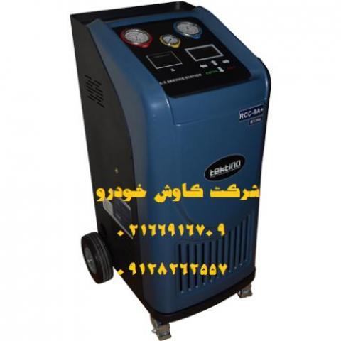 دستگاه شارژ گاز کولر مدل rcc 9a  - تهران
