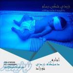 اجاره دستگاه زردی نوزاد, درمان سریع زردی نوزاد