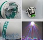 لامپ رقص نور حرفه ای LED(با 70 درصد تخفیف)