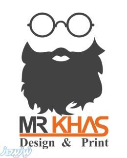 طراحی تخصصی کاتالوگ و بروشور