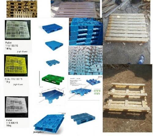 شرکت ایران پالت ساخت وفروش انواع پالت چوبی نو ودست دوم  - تهران