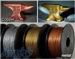 فروش انواع فیلامنت با نازلترین قیمت و کیفیت عالی در اصفهان