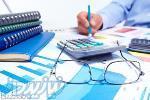 ارائه خدمات مالی و حسابداری