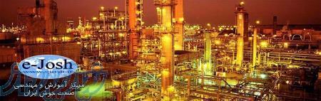 شاغل شدن در پروژه های نفت و گازی