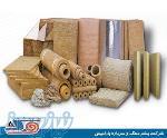 فروش انواع پشم سنگ در ایران - قیمت پشم سنگ