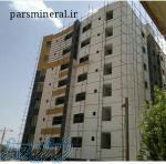 فروش و اجرای نمای مینرال و انواع رنگ و چسب ساختمانی