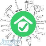 خدمات نظافت یا فنی ارزان و تضمینی میخواهید؟