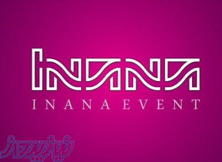 inanaevent
