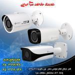 دوربین مداربسته، دزدگیر اماکن، خانه هوشمند و ابزار آلات نصب