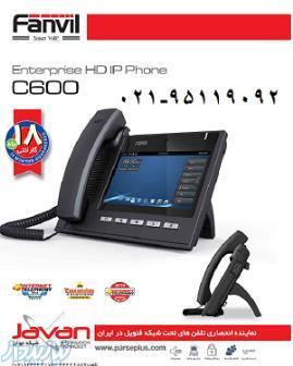 فروش فوق العاده تلفن تحت شبکه فنویل