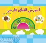 فروش امتیاز کتاب کودک